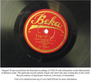 Beka-Pupuh-Adri-Record
